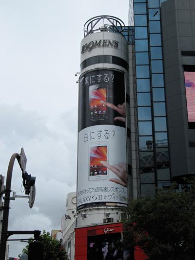 9月1日(木)今日の渋谷109前交差点_b0056983_14131938.jpg
