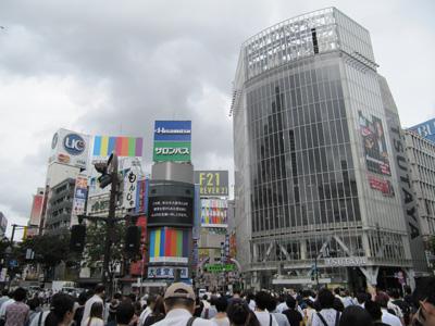 9月1日(木)今日の渋谷109前交差点_b0056983_14134658.jpg