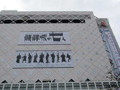 9月1日(木)今日の渋谷109前交差点_b0056983_1415690.jpg