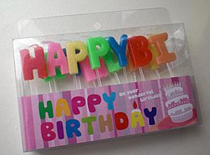 birthday month_b0195783_10483436.jpg
