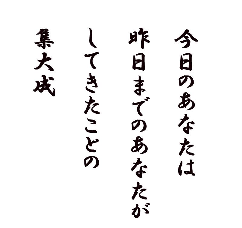 f0215487_1331044.jpg