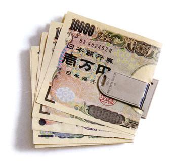 ★お金持ちの8つの共通点~お金の貯まる財布の共通点_a0028694_340569.jpg