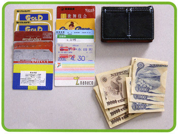 ★お金持ちの8つの共通点~お金の貯まる財布の共通点_a0028694_347177.jpg