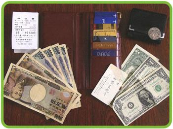 ★お金持ちの8つの共通点~お金の貯まる財布の共通点_a0028694_3503171.jpg