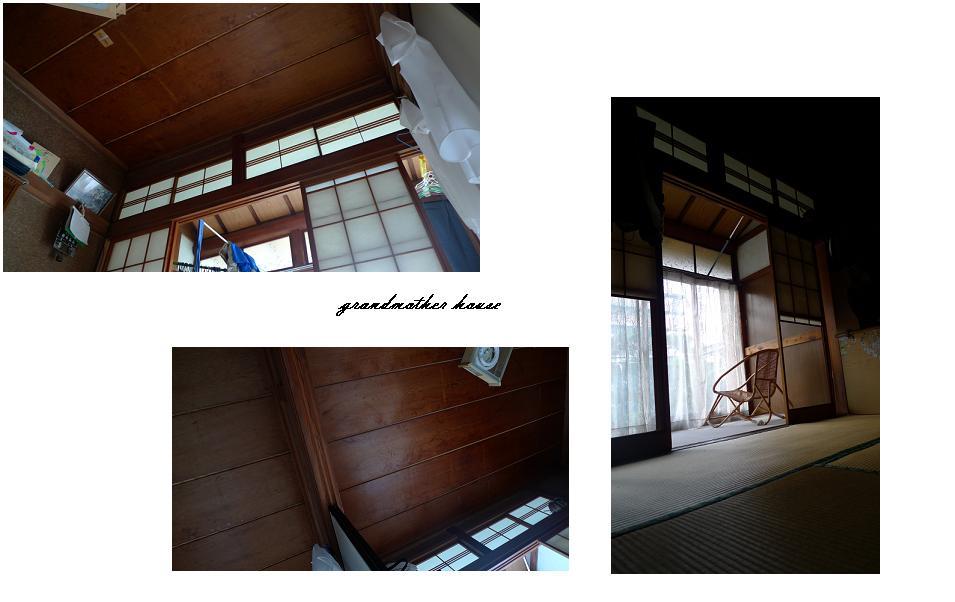 ばあちゃんち_a0188798_1164168.jpg