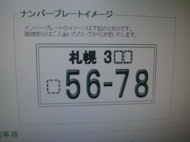 b0127002_21281679.jpg
