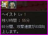b0062614_1649446.jpg
