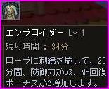 b0062614_16495221.jpg