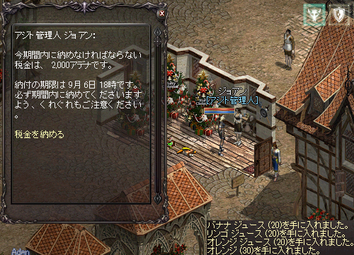 b0056117_2492.jpg