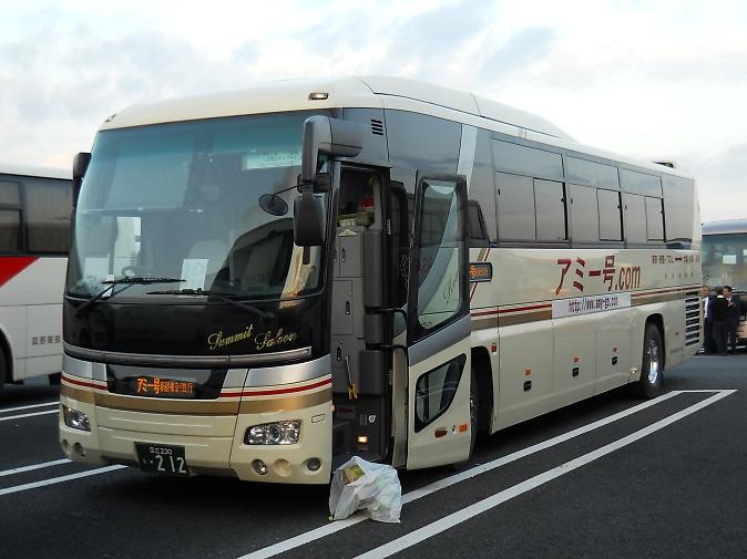 滋賀中央観光 足立212&和泉1308_e0004218_20432195.jpg