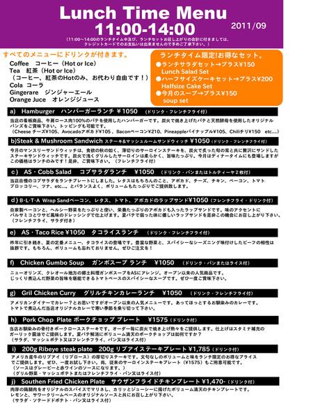 9月のお勧め_a0142320_0274092.jpg