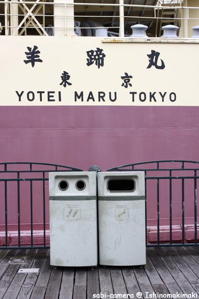 東京観光_f0164826_22315755.jpg