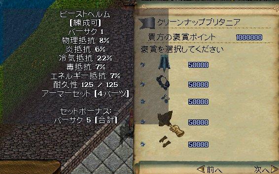 b0089730_1971615.jpg