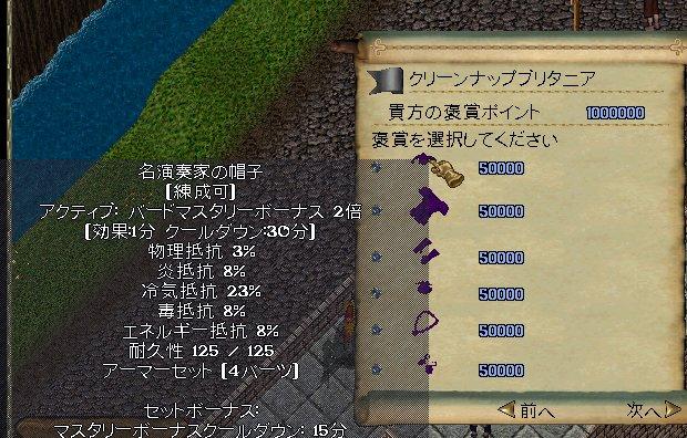 b0089730_198143.jpg