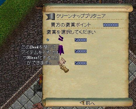 b0089730_1991633.jpg
