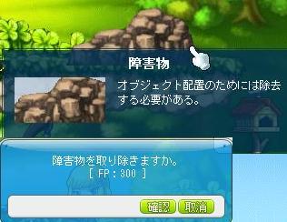 f0062430_19502587.jpg