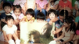 渡部陽一 / Father's Voiceが、10月19日(水)に発売!!_e0025035_1341923.jpg