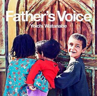 渡部陽一 / Father's Voiceが、10月19日(水)に発売!!_e0025035_134620.jpg