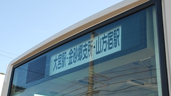 茨城の富士7E・8Eワンステップ車の移籍例_e0030537_1452029.jpg
