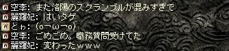 c0107459_2153770.jpg