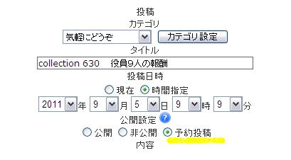 a0046462_20252012.jpg