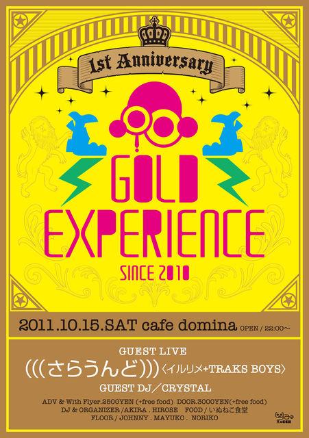 2011.10.15.sat GOLD EXPERIENCE!!!!!_b0205468_19223859.jpg