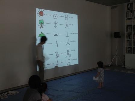 飯田竜太さんワークショップ/Ryuta IIDA workshop_c0216068_17533031.jpg