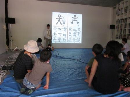 飯田竜太さんワークショップ/Ryuta IIDA workshop_c0216068_1753558.jpg