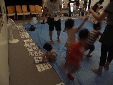 飯田竜太さんワークショップ/Ryuta IIDA workshop_c0216068_1754262.jpg