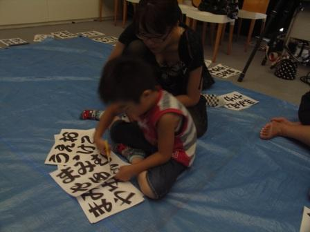 飯田竜太さんワークショップ/Ryuta IIDA workshop_c0216068_17551449.jpg