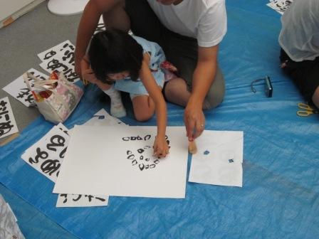 飯田竜太さんワークショップ/Ryuta IIDA workshop_c0216068_17553965.jpg