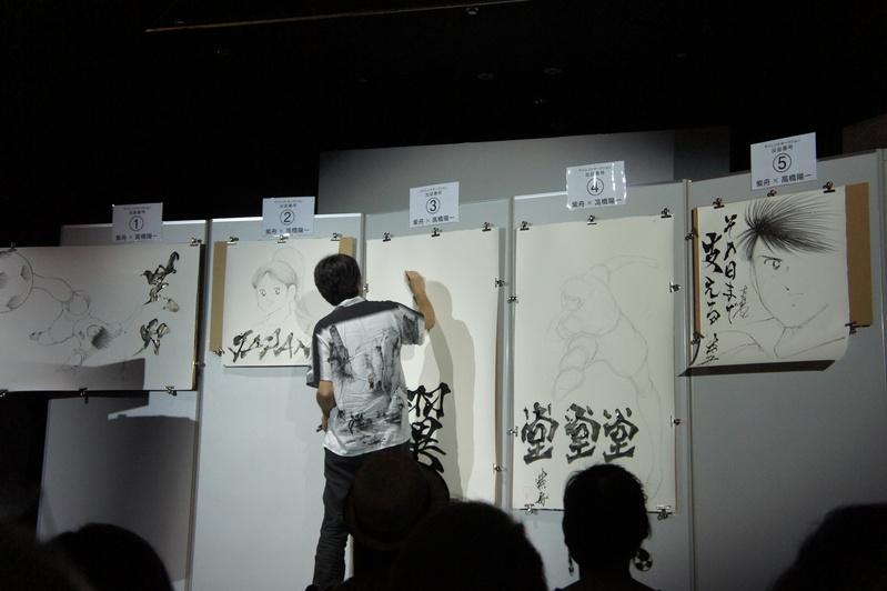 日本一心プロジェクト  2011.8.30_e0223771_19581137.jpg
