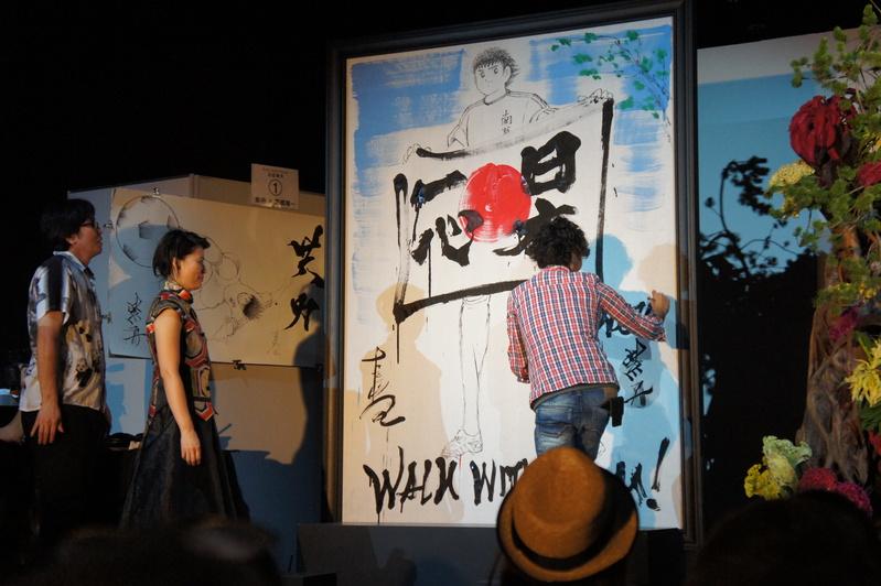 日本一心プロジェクト  2011.8.30_e0223771_2011048.jpg