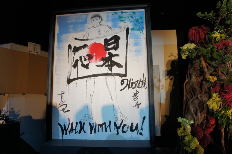 日本一心プロジェクト  2011.8.30_e0223771_2014918.jpg
