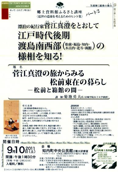 f0228071_1913448.jpg