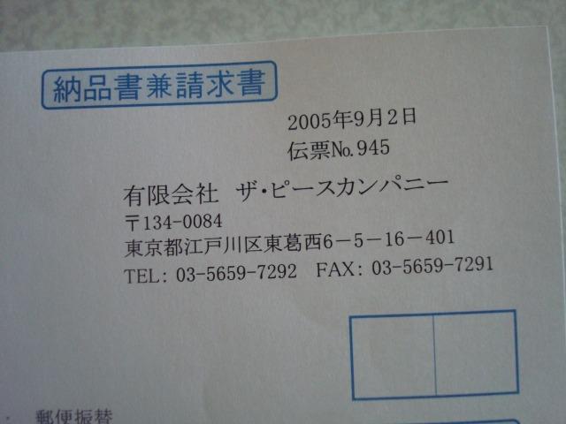 a0135577_10121897.jpg
