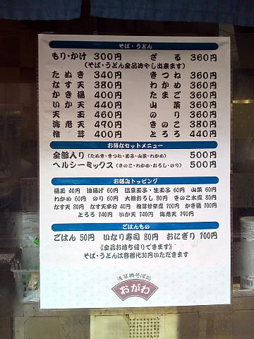 b0081979_20341080.jpg