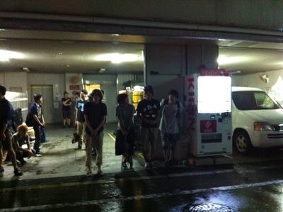 AWAYOKUBA&MITSU いかす_f0174088_227323.jpg