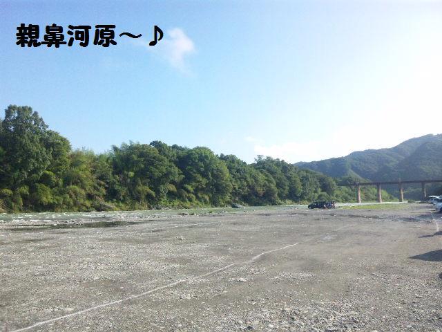 ★BBQと川遊び at 秩父 親鼻河原★_d0187891_20593421.jpg