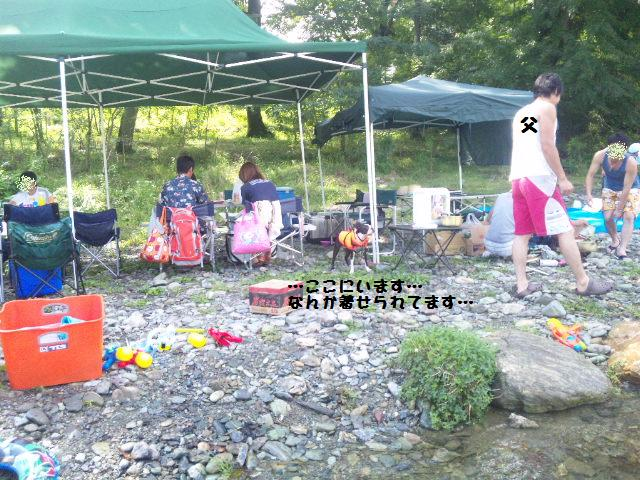 ★BBQと川遊び at 秩父 親鼻河原★_d0187891_20594216.jpg