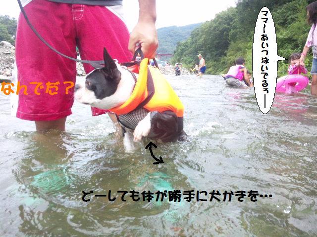 ★BBQと川遊び at 秩父 親鼻河原★_d0187891_2101162.jpg