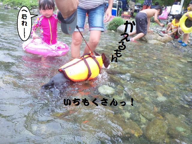 ★BBQと川遊び at 秩父 親鼻河原★_d0187891_2103689.jpg