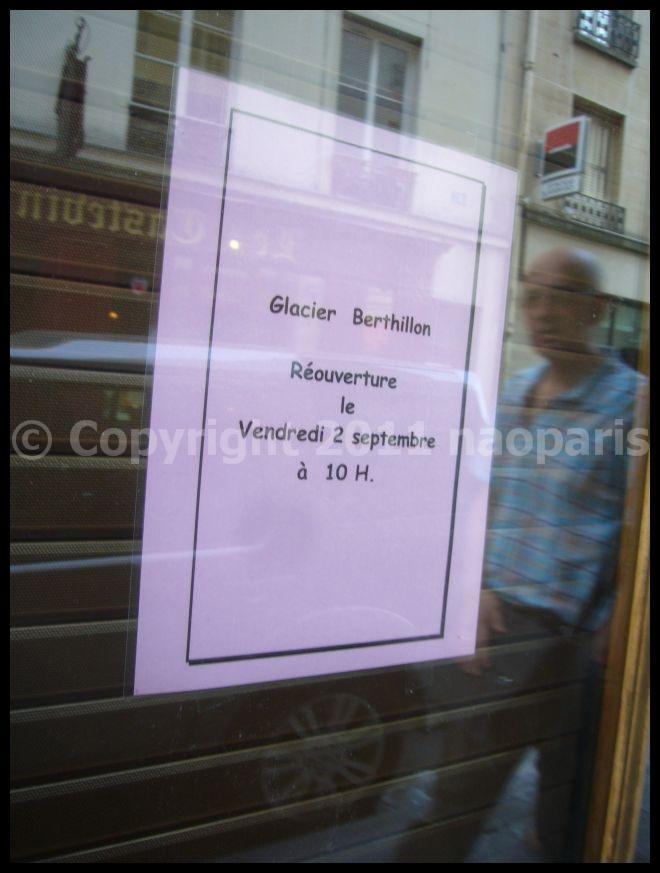 【街角のアイスクリーム】8月31日サンルイ島(PARIS)_a0014299_18381544.jpg