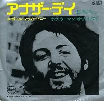 Paul McCartney 「Ram」 (1971)_c0048418_730416.jpg