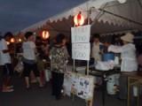 夏祭り2011_c0219018_11545012.jpg