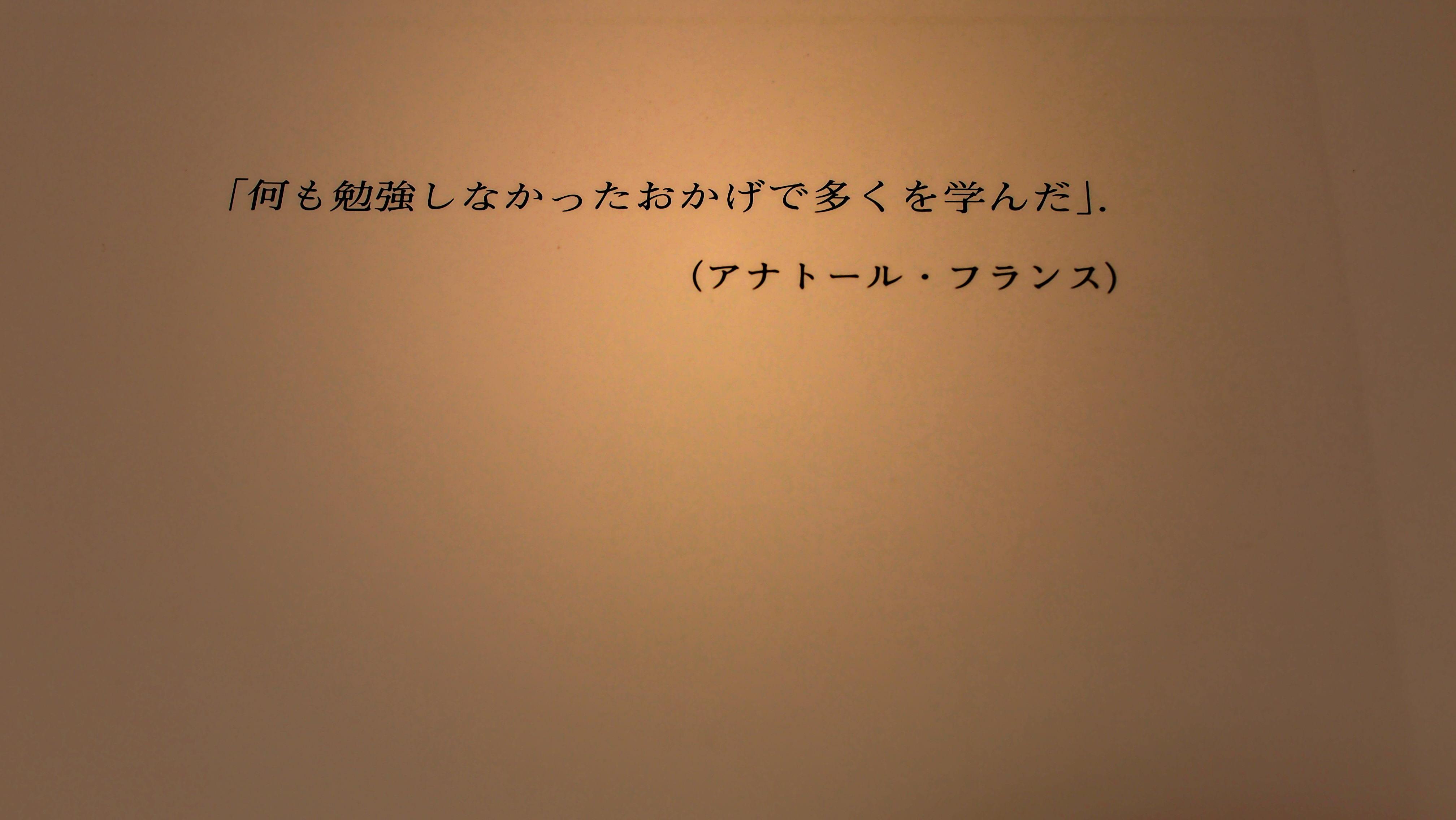 d0252924_14583822.jpg