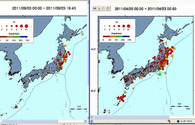 最新の地震活動 ②_b0203925_23171078.jpg