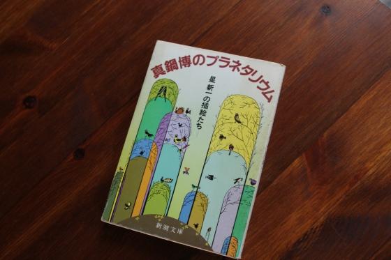 妄想な収穫時 2011 by KBの遠藤_f0225627_20103131.jpg