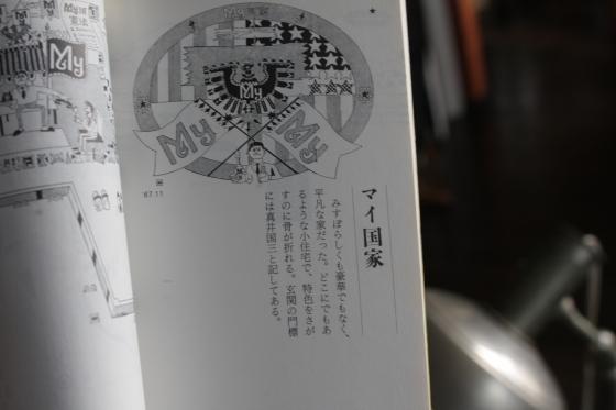 妄想な収穫時 2011 by KBの遠藤_f0225627_20124385.jpg