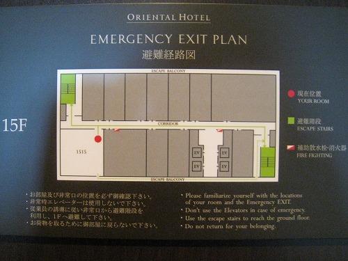 8月 神戸旧居留地オリエンタルホテル 部屋その1_a0055835_1133503.jpg